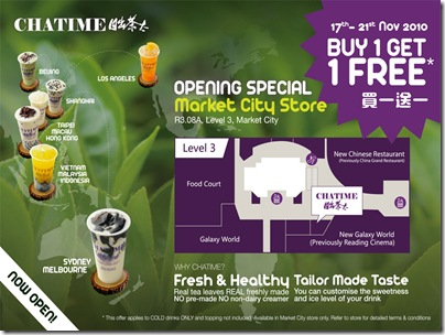 chatime_marketcity